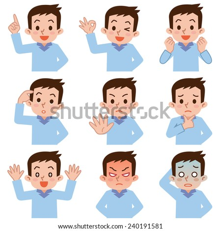 Pose set of young men - stock vector