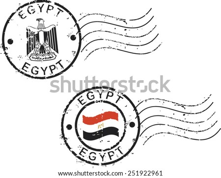 Postal grunge stamps 'Egypt' - stock vector