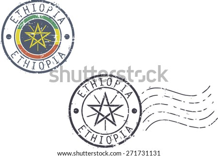 Postal grunge stamps 'Ethiopia' - stock vector