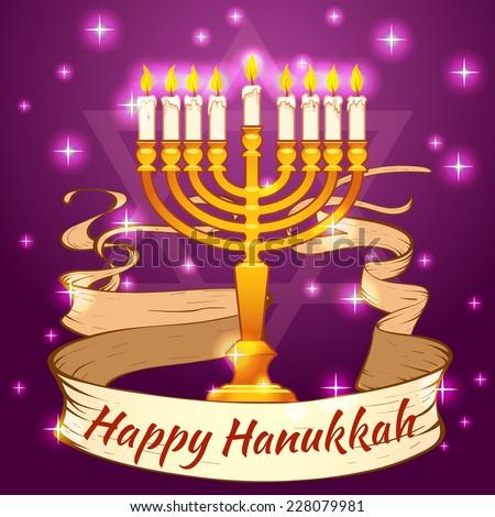 Postcard - Happy Hanukkah - stock vector