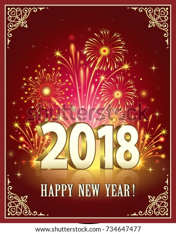 Postcard Happy New Year 2018 Against Stock Vector 734647477 ...
