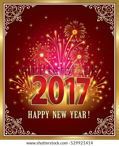 Superb Postcard Happy New Year 2017 On A Background Of Fireworks In A Frame With  An Ornament