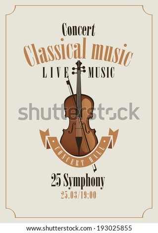 poster for a concert of classical music with violin - stock vector