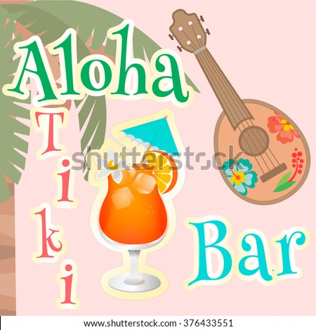 how to play coconut on ukulele