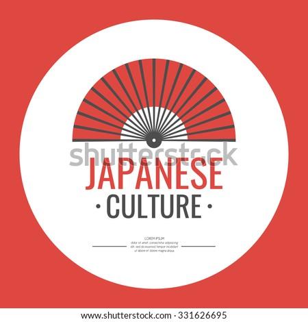 japanese fan stock images royalty free images vectors shutterstock. Black Bedroom Furniture Sets. Home Design Ideas