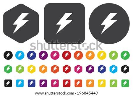 power icon - stock vector