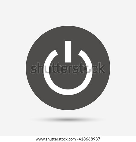 Power Sign Icon Switch On Symbol Turn Energy Gray Circle Button With