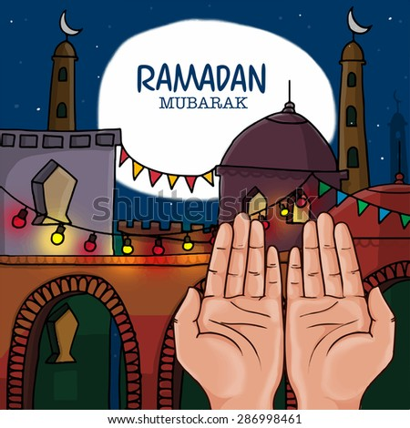 Praying human hands infront of mosque, concept for Islamic holy month of fasting and prayers celebrations, Ramadan Mubarak celebrations.  - stock vector