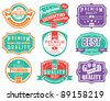 Premium quality vintage label design - stock vector