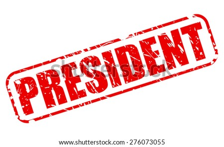 President red stamp text on white - stock vector