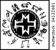 Primitive western zodiac around a center cross design. - stock vector
