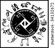 Primitive woodcut series of western zodiac symbols. #2 - stock vector