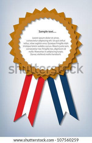 Prize with copy-space, symbol for winning and success - stock vector