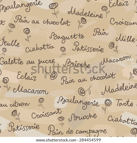 Products from bakery seamless pattern