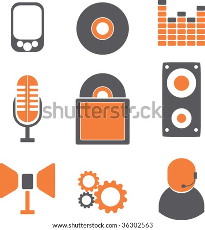 professional music icons. vector - stock vector