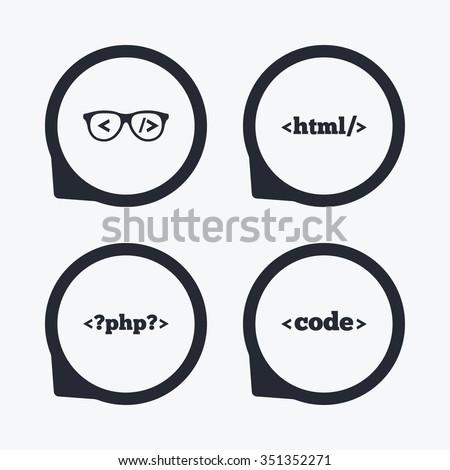 Programmer Coder Glasses Icon Html Markup Stock Vector 2018