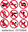 prohibit sign - vector - stock photo