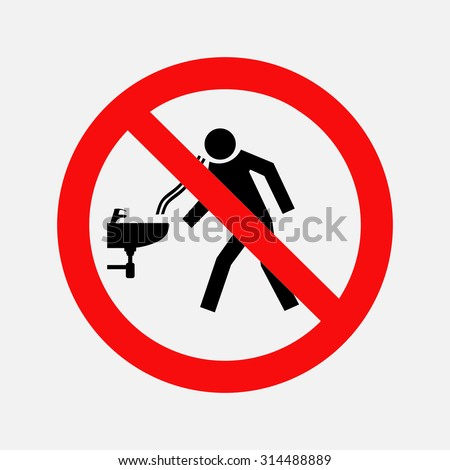 No Spitting Sign Stock Vector 364000154
