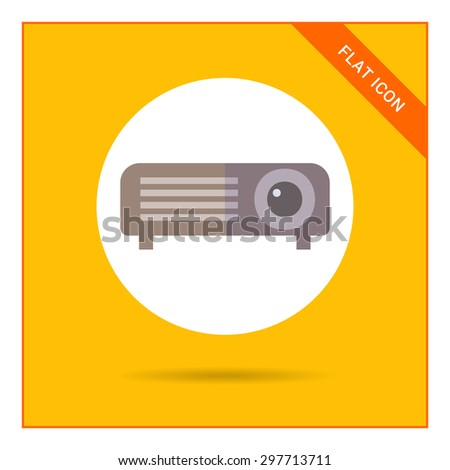 Projector icon - stock vector