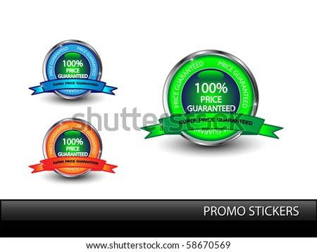 Promo stickers(Price Guaranteed)-Vector - stock vector