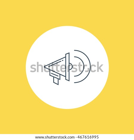 Promotion Icon. Thin line vector.