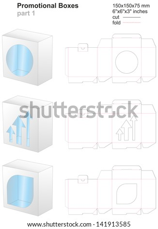 promotional boxes part 1 - stock vector