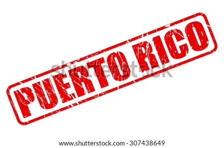 PUERTO RICO red stamp text on white - stock vector
