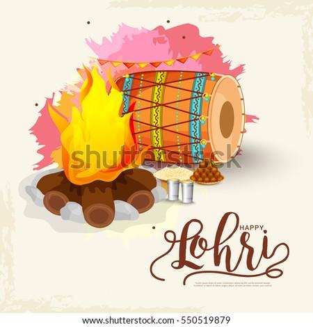 Punjabi Festival Lohri Celebration Bonfire Background Vector – Lohri Invitation Cards