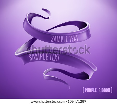 Purple ribbon. Vector - stock vector