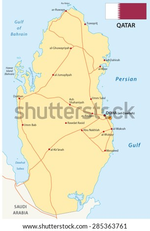 qatar road map with flag - stock vector
