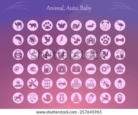 Quality vector icon set (Animal, Birds, Insects, Animal Clinic, Medicine, Veterinary, Auto repair, Baby, Toys)  - stock vector