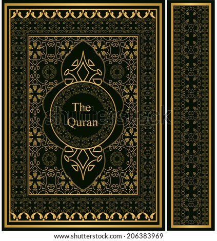 Quran Cover. - stock vector