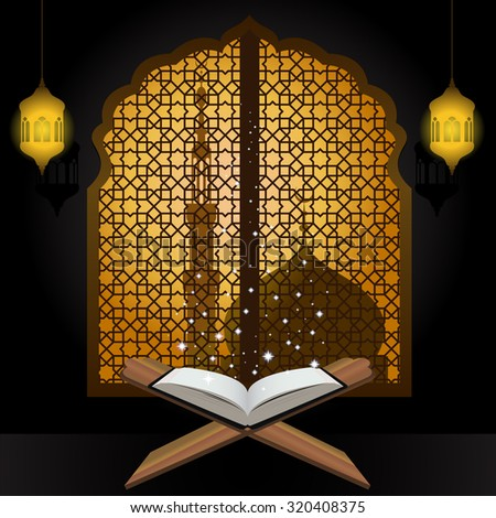 Quran light star lantern and mosque in window arabic  - stock vector