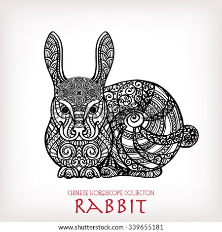 Rabbit. Chinese zodiac collection. Decorative outline hand drawn in zentangle style. Black and white. - stock vector