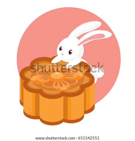 Moon Cake Cartoon Images : Mooncake Stock Images, Royalty-Free Images & Vectors ...