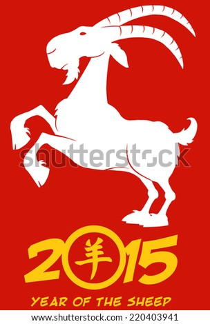 Ram Monochrome Vector Illustration Isolated On Red Background With Chinese Text Symbol And Numbers - stock vector