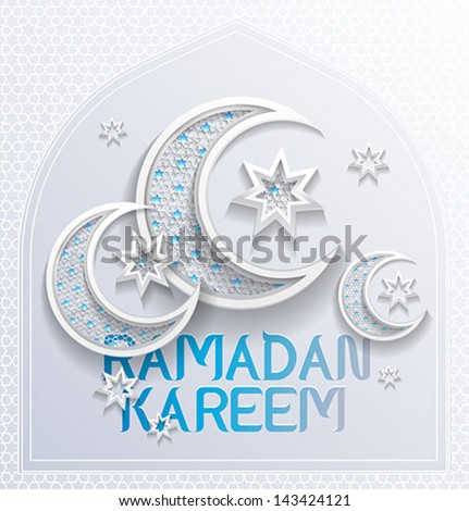 ramadan background greeting card - platinum and blue colors - vector illustration - stock vector