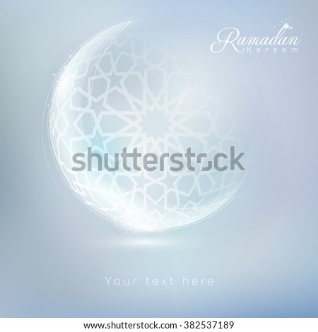 Ramadan Background islamic crescent and arabic pattern - Translation of text : Ramadan Kareem - May Generosity Bless you during the holy month - stock vector