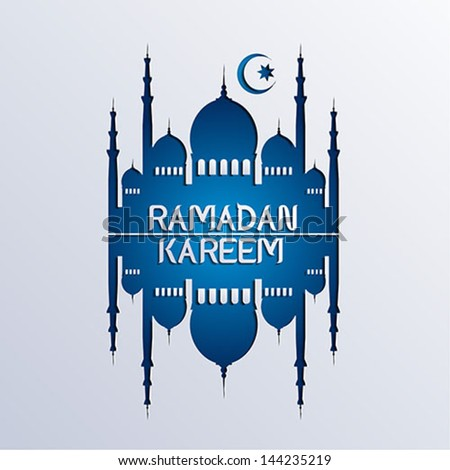 ramadan background paper art style - vector - stock vector