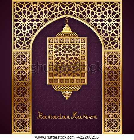Ramadan Background with Golden Arch, with  golden arabic lantern, background for holy month of muslim community Ramadan Kareem, EPS 10 contains transparency - stock vector