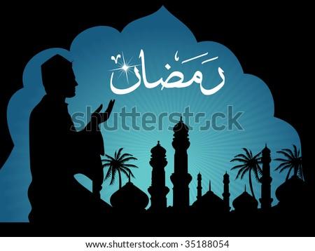 ramadan background with man praying silhouette - stock vector