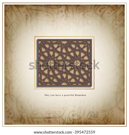 Ramadan design background, Arabian tradition pattern. - stock vector