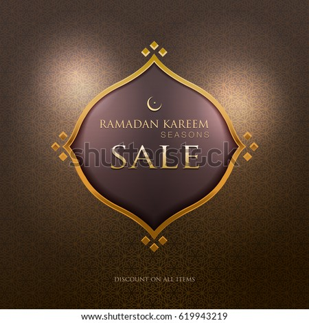 Ramadan design background. come with layers.