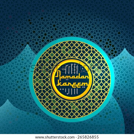 Ramadan design background. Ramadan Kareem is a month of fasting for Muslims. - stock vector