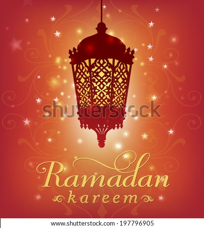 Ramadan greeting card template with lantern graphic and english message - stock vector