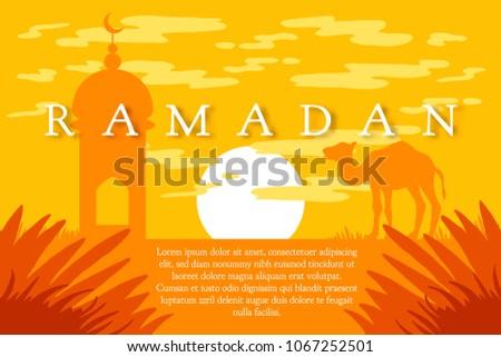 Ramadan greeting camel islamic greeting card stock vector 1067252501 ramadan greeting with camel islamic greeting card for ramadan kareem vector m4hsunfo Choice Image