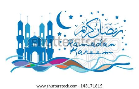 ramadan greetings - stock vector