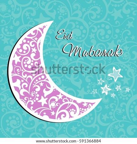 Ramadan greetings arabic script islamic greeting stock vector ramadan greetings in arabic script an islamic greeting card for holy month of ramadan kareem m4hsunfo Gallery