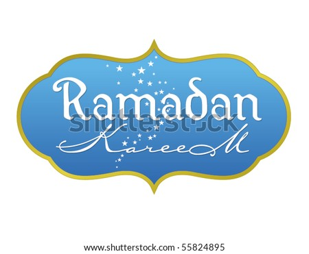 Ramadan greetings in english script. Translated from arabic as 'Ramadan Kareem'. Vector illustration. - stock vector