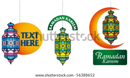 Ramadan Kareem and Eid Mubarak Promotions - stock vector